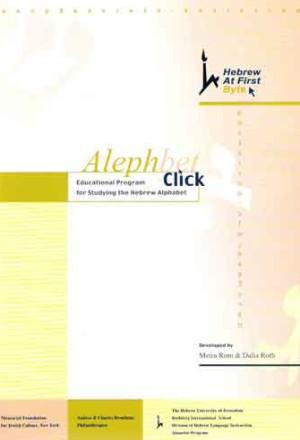 Alephbet Click