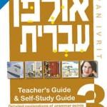 Ulpan Ivrit-Teacher Guide