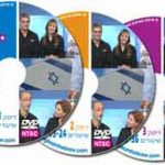 Ulpan Ivrit-DVD Set