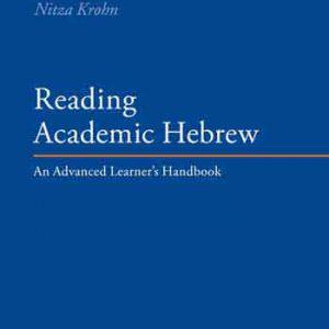 Reading  Academic Hebrew