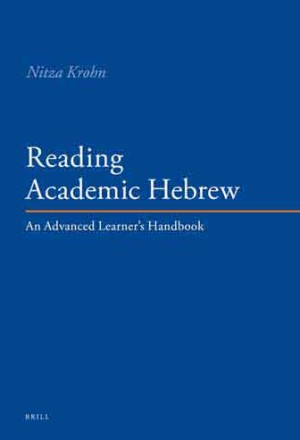 Reading  Academic Hebrew