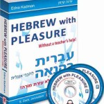 Hebrew With Pleasure with 2 MP3 audio CD's