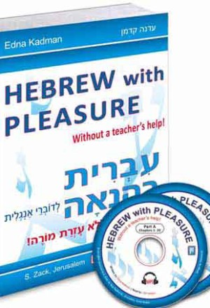 Hebrew With Pleasure with 2 MP3 audio CD's