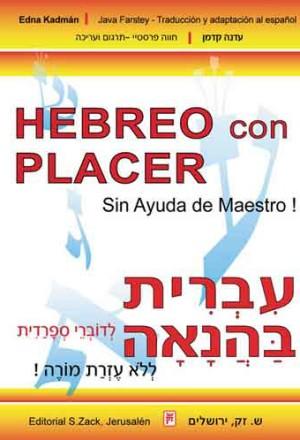 Hebreo con Placer