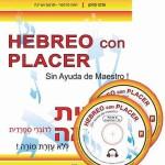 Hebreo con Placer + 2 MP3 audio CD's
