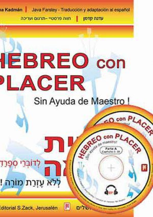 Hebreo con Placer + 2 MP3 audio CD's
