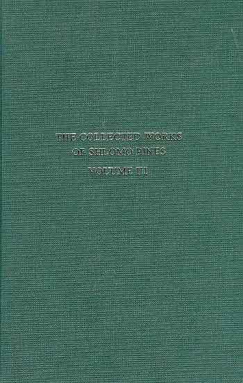 Studies In The History of Arabic Philosophy