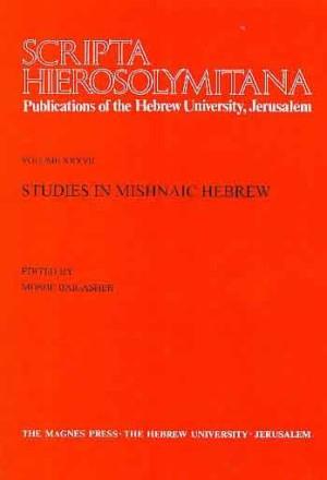 Studies In Mishnaic Hebrew