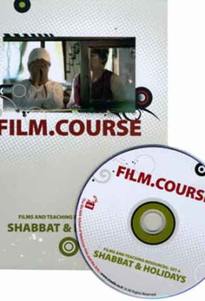 FILM.COURSE – Shabbat & Holidays