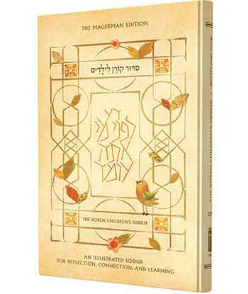 The Koren Children's Siddur-Ashkenaz