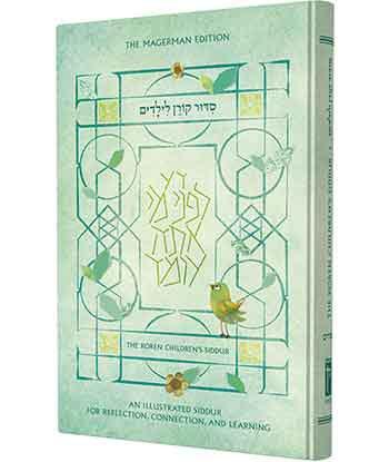 The Koren Children's Siddur-Edot Mizrah
