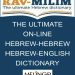 Rav Milim Online Dictionary by Melingo Ltd.