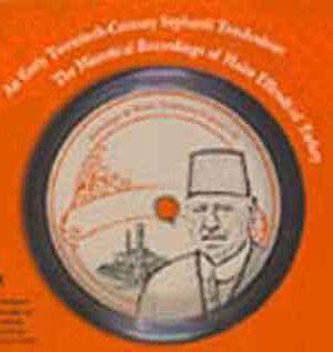 An Early Twentieth-Century Sephardi Troubadour