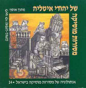 Italian Jewish Musical Traditions