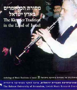 The Klezmer Tradition in the Land of Israel
