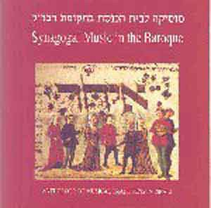 Synagogal Music in the Baroque I