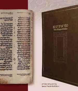 The Aleppo Bible Codex