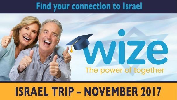 WIZE-Bnei Noach Trip to Israel