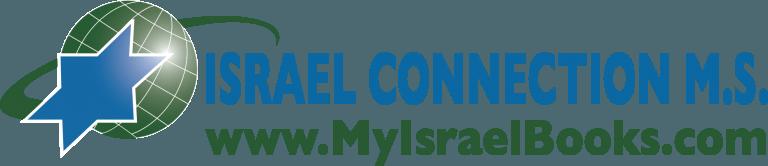 hebrew children's books online free