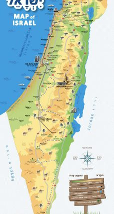 Tali – Map of Israel Kit