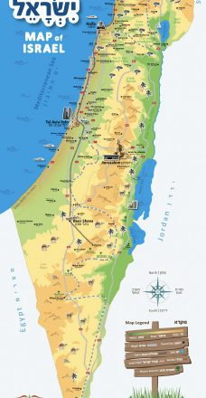 Tali – Map of Israel Kit