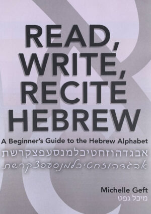 Read, Write, Recite Hebrew